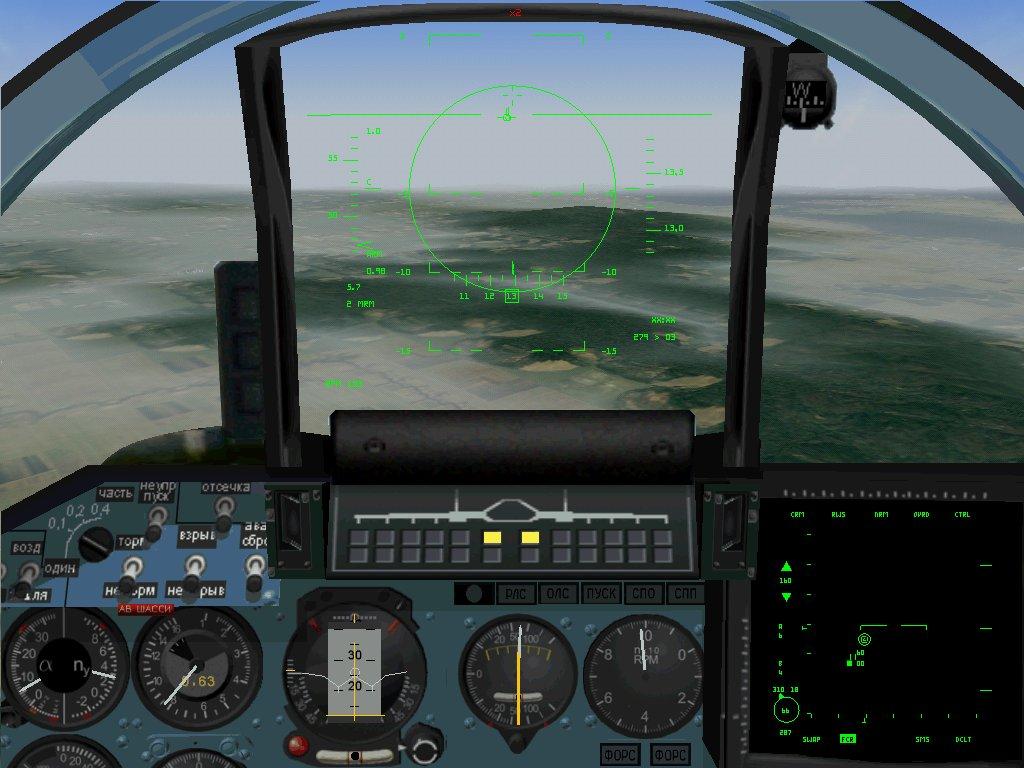 SU-27 Flanker Cockpit